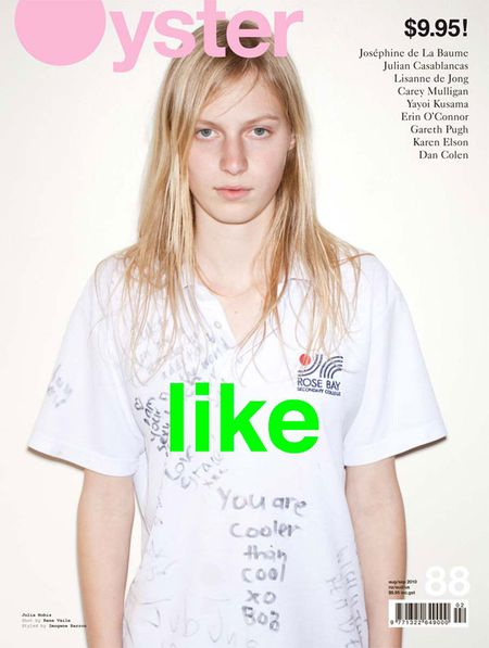 Em> #88 August 2010 Cover | Julia Nobis by Rene Vaile